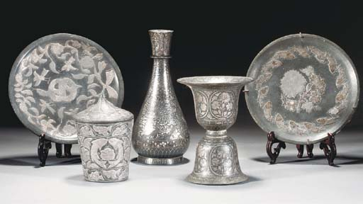 A group of Bidriware items, 19