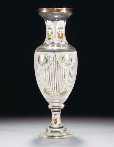 A Persian glass painted vase,