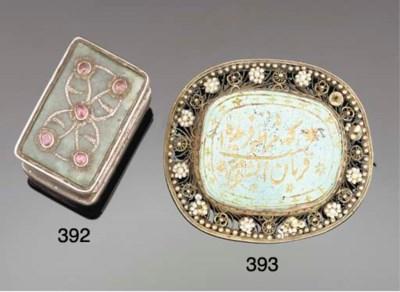 A Persian silver filigree and