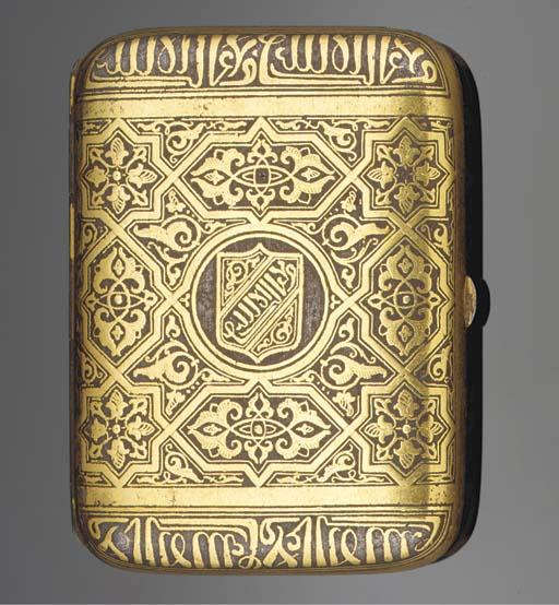 A small Toledo damascened iron