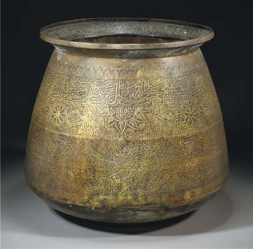 A large brass deep bowl, 19/20
