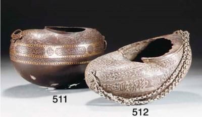 A Persian damascened iron kash