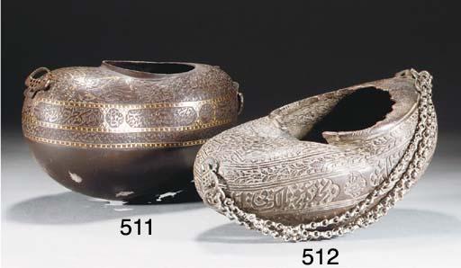 A Persian coco-de-mer kashkul,