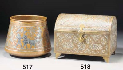 A Cairoware deep bowl, 19th Ce