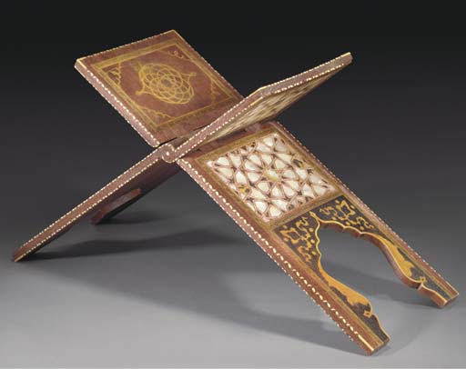 A Turkish inlaid wood qu'ran s
