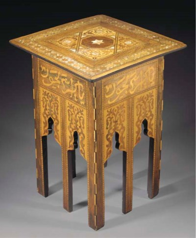 Two Ottoman inlaid tables, 19t