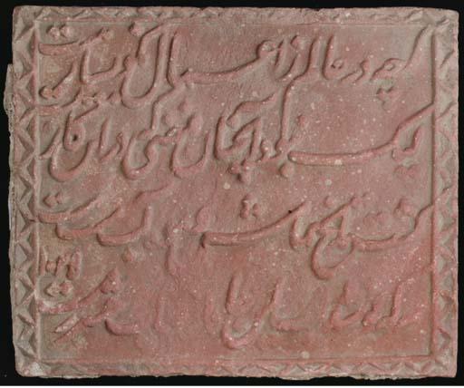 A Mughal red sandstone calligr