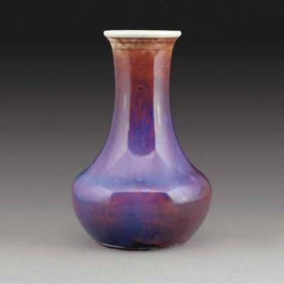 A Ruskin High-Fired Flambe Vas