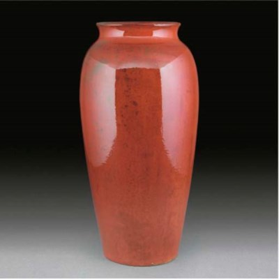 A Moorcroft Flambe Vase
