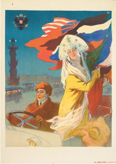 PÉAN, RENÉ (1875-1940)