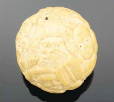 A Japanese ivory okimono of sp