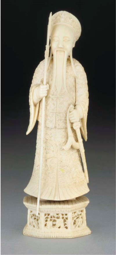 A Chinese ivory model of a dig