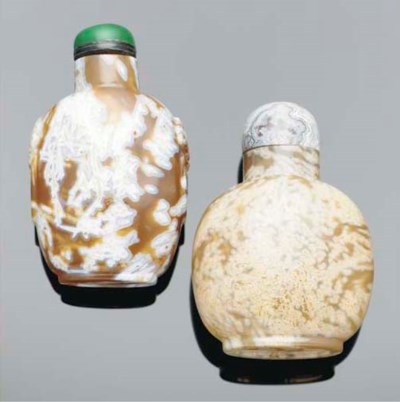Two macaroni agate snuff bottl