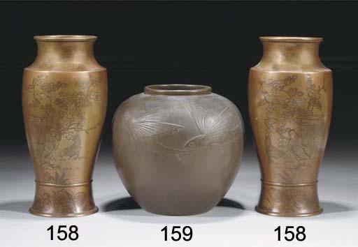 A Japanese globular bronze vas
