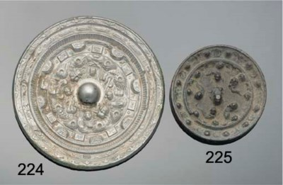 A Chinese silvered bronze mirr