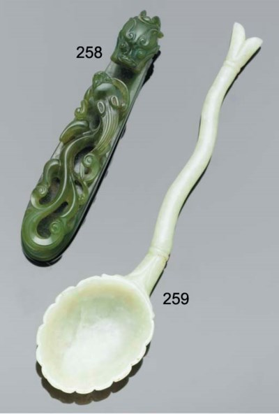 Chinese celadon jade spoon, 19