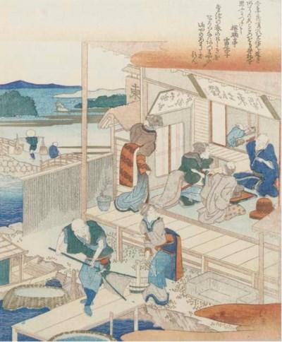 Hokkei, a surimono