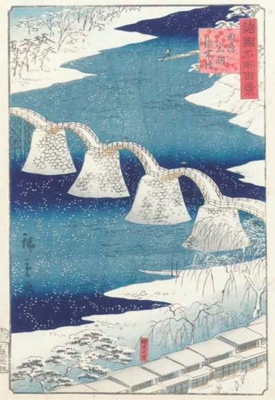 Hiroshige II, oban tate-e