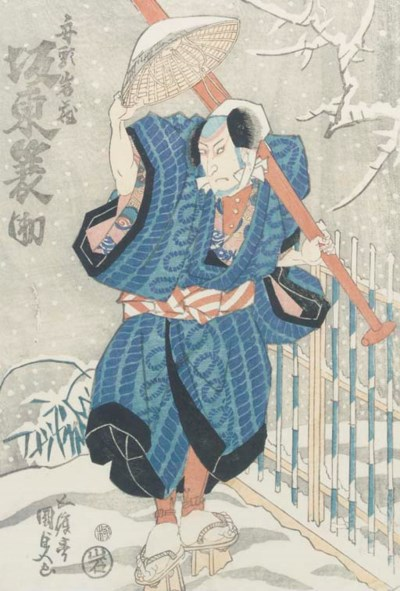Kunisada, oban tate-e
