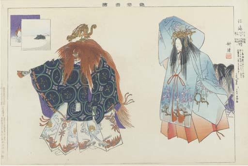 Sakamaki (Tsukioka) Kogyo (186