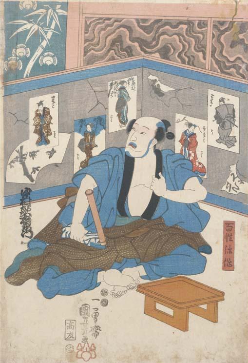 Akiyama Iuao, a print