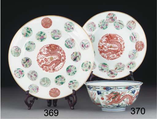 A Chinese wucai dragon bowl, D