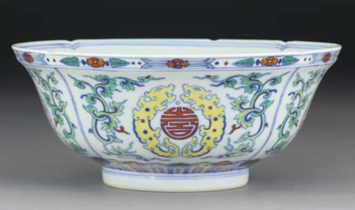 A Chinese doucai footed bowl,