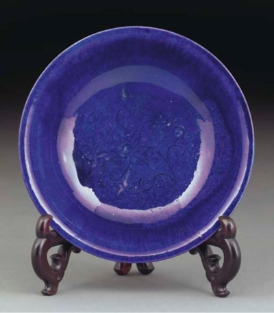 A Chinese aubergine glazed bow