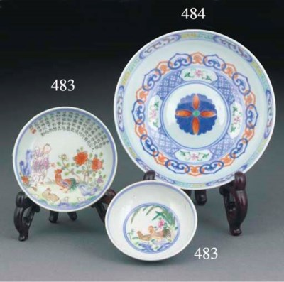 A Chinese famille rose bowl, 1