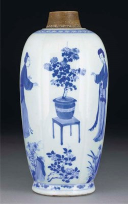 A Chinese blue and white mould