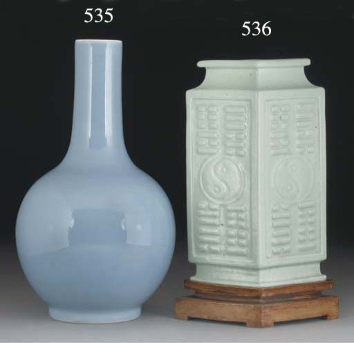 A Chinese celadon glaze vase,
