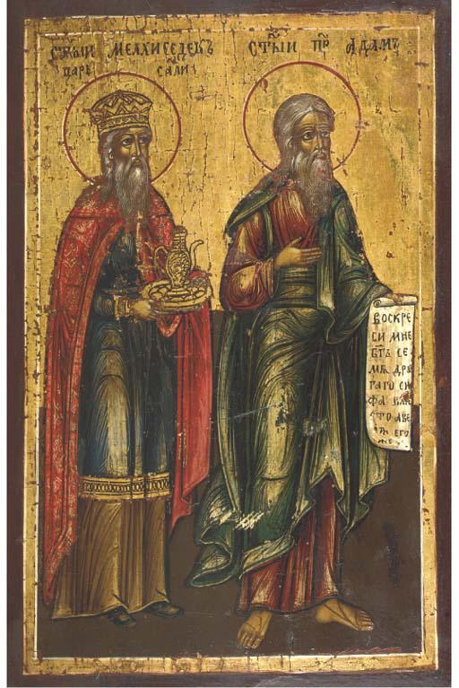 Saint King Melchisedek and Sai