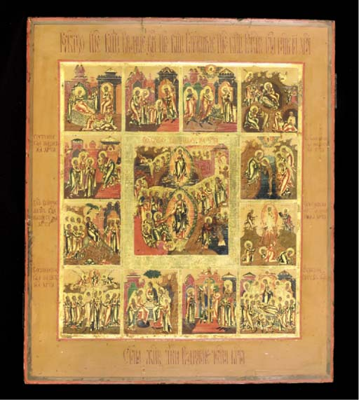 The resurrection and descent w