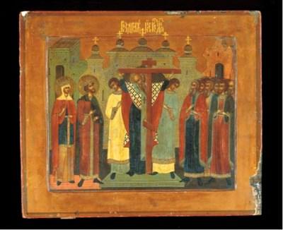 The Raising of the True Cross