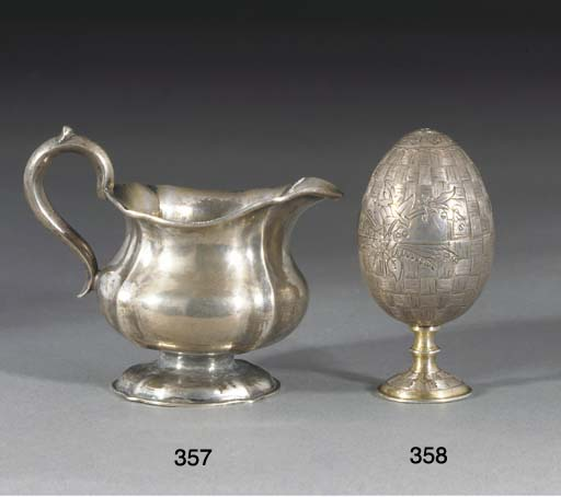 A RUSSIAN SILVER DOUBLE CUP
