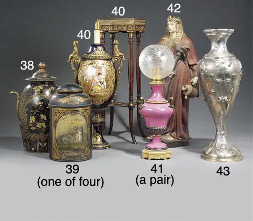 A set of four Victorian Japann