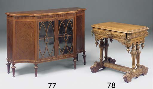 A FLEMISH CARVED OAK TABLE