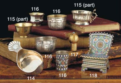 A Russian Gem-Set Gold Cane Ha