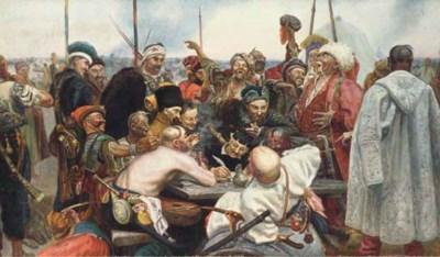 After Ilya Efivomich Repin