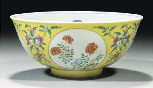 A famille rose yelow ground bowl, Daoguang sealmark and of the period