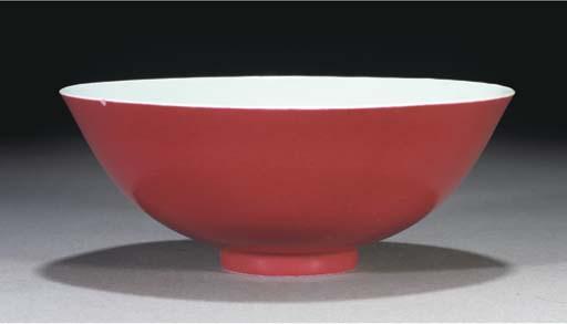 A puce glazed bowl, Jiaqing se
