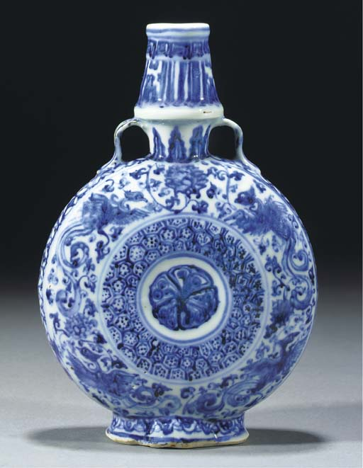 A blue and white moonflask, Bi