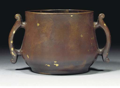 A bronze gold splash censer, M