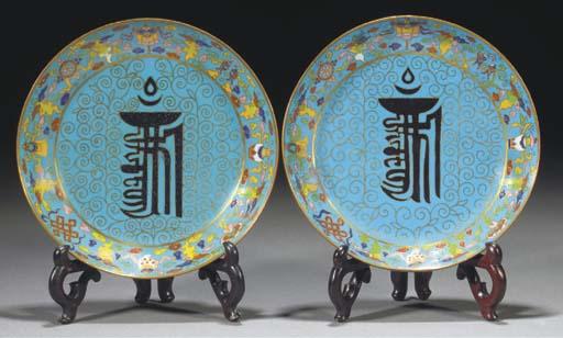 A pair of cloisonne plates, Qi