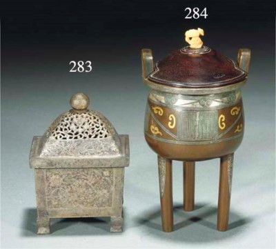 An iron silver inlaid censer a