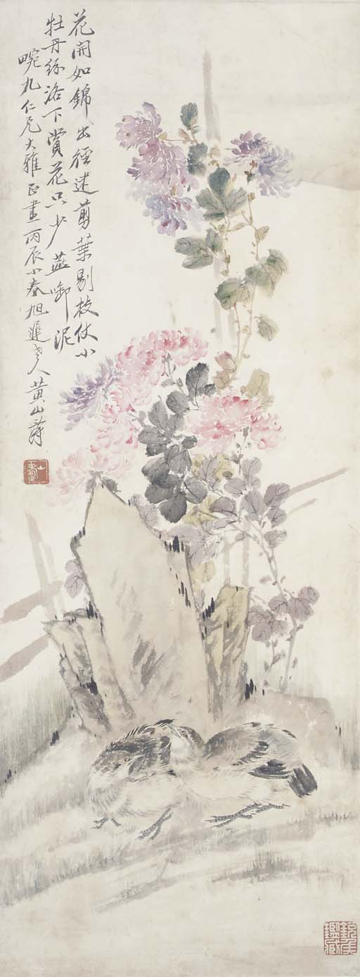 A hanging scroll in ink and colour on paper, 19th century