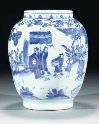 A blue and white ovoid vase, T