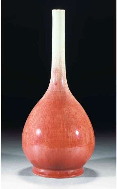 A flambe glazed bottle vase, 1