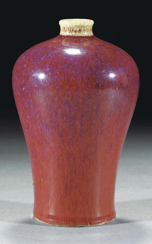 A flambe glazed meiping, 18th century