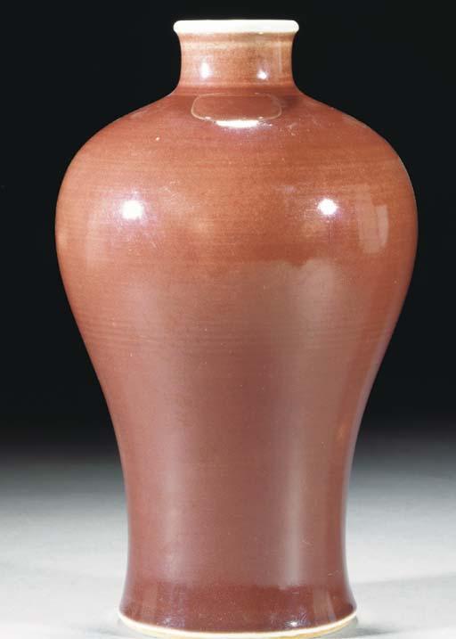 A sang-de-boeuf glazed meiping